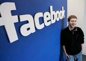 mi empresa en Facebook