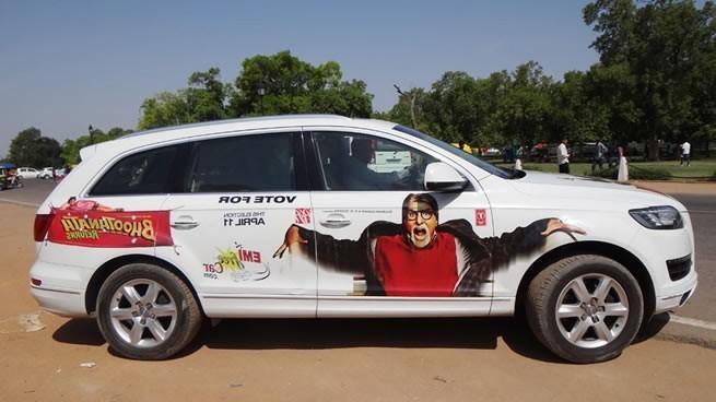 publicidad en automóvil